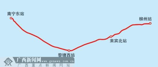 柳州至南宁客运专线:广西第一条高铁客运专线(图)