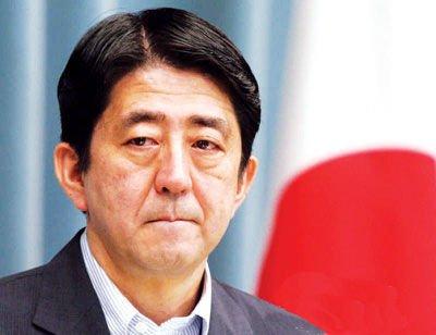 日本首相:日中关系重要 但钓鱼岛问题不会让步