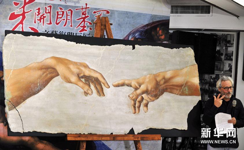 介绍米开朗基罗雕塑品《大卫头像》的石膏复制展品
