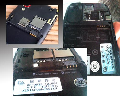 左上为HTC移动定制机、右上为HTC联通定制机、中间为HTC电信定制机