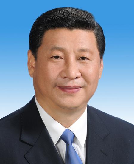 习近平同志简历