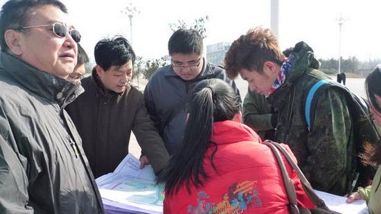规划组查看规划图