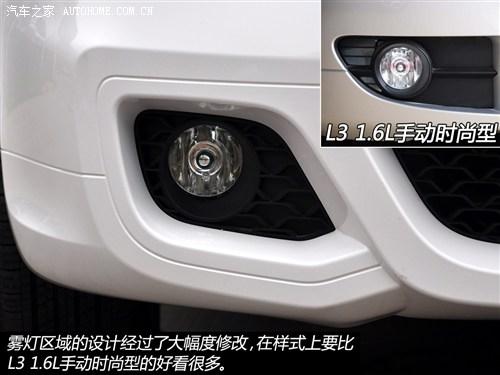莲花汽车莲花汽车莲花L32013款 GT 1.6L  手动精致型