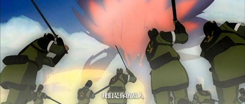 《魁拔》剧照:魁拔脉兽现身