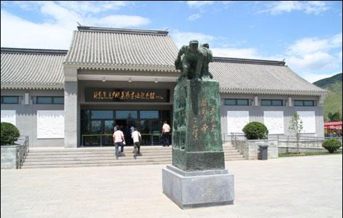北京市 顺义区 北京焦庄户地道战遗址纪念馆 - 海阔山遥 - .