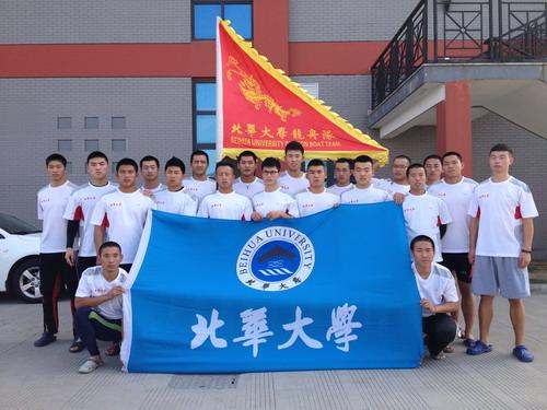 2013中华龙舟大赛 北华大学龙舟队