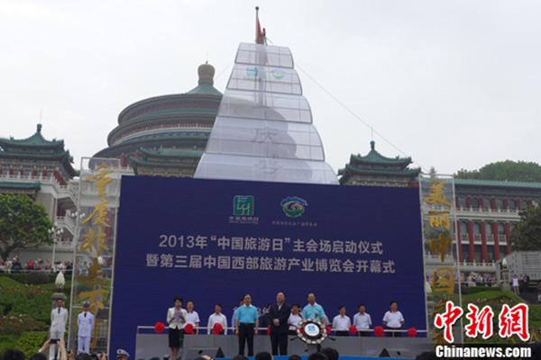 """Национальный день туризма:""""Китай. Красивый, расслабляющий и дружелюбный"""""""