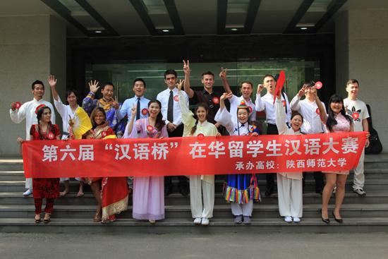 """第六届""""汉语桥""""在华留学生汉语大赛西安赛区预赛胜利收官"""