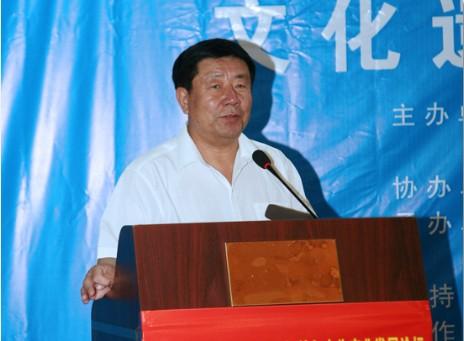 中国文物保护基金会理事长张柏致开幕词