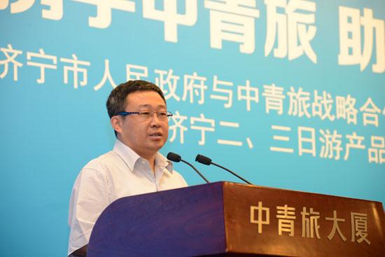 中青旅控股股份有限公司总裁张立军