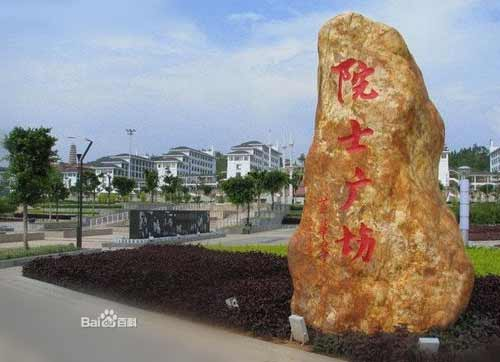 2013央视中秋晚会确定选址梅州院士广场
