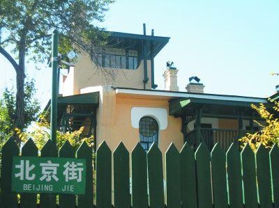 南岗区展览馆
