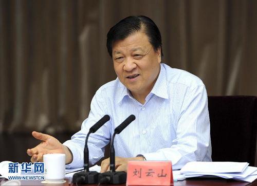 7月24日,中共中央政治局常委、中央党的群众路线教育实践活动领导小组组长刘云山在北京出席党的群众路线教育实践活动中央督导组工作座谈会并讲话。记者 饶爱民 摄