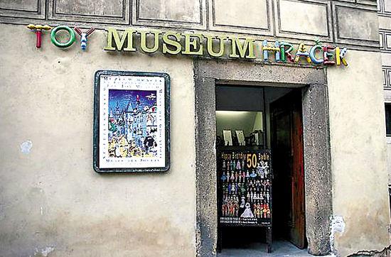 布拉格玩具博物馆入口