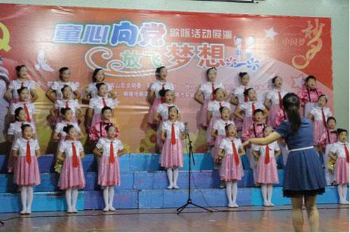 孩子们通过歌舞表达对党和祖国的美好祝愿