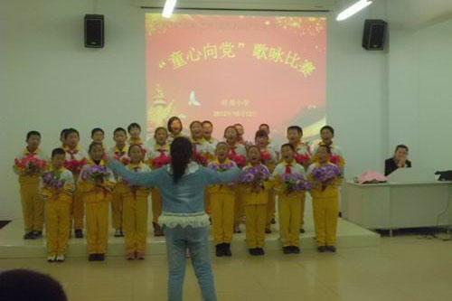 """旺泉小学""""童心向党""""歌咏比赛现场"""