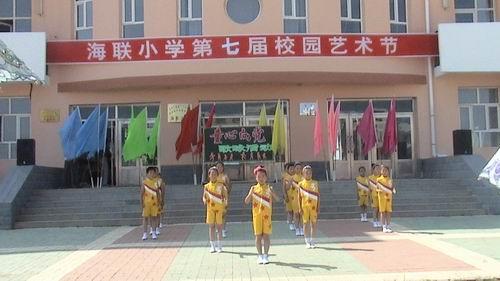 """满洲里市海联小学""""童心向党""""演出现场"""