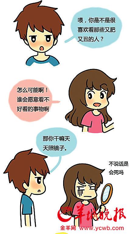 陈小明情侣头像