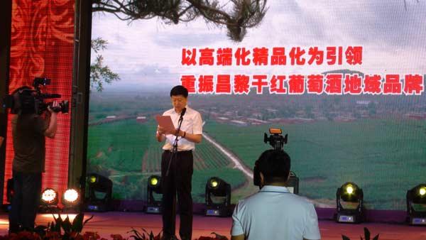 秦皇岛市市长商黎光在开幕式上致辞