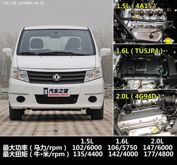 东风风度郑州日产帅客2013款 1.5L 手动标准型7座 国V