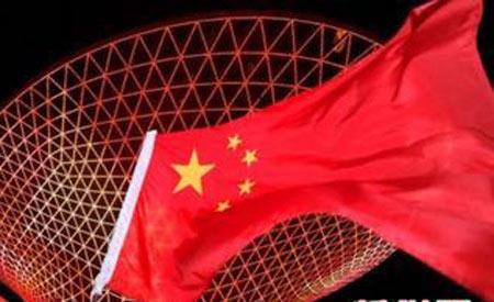 中国应当拉近同各大国之间的距离