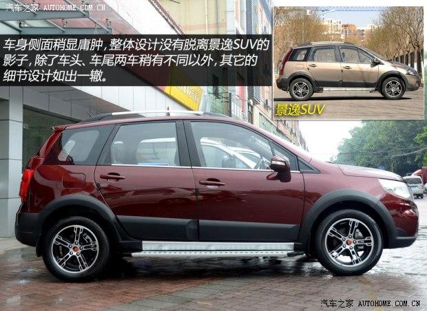 风行东风风行景逸X52013款 基本型