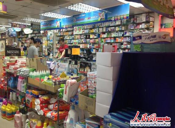 香港药品店