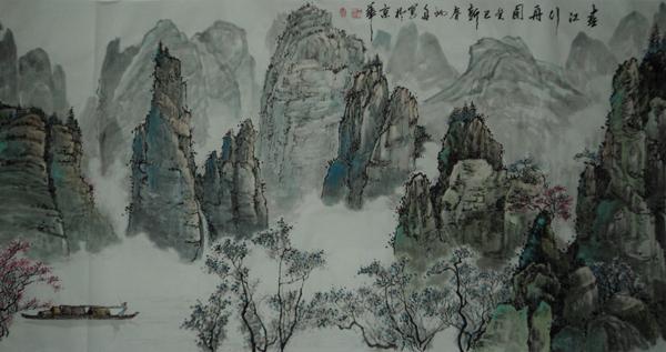 春江行舟图