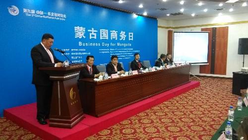 第九届东北亚博览会在长召开
