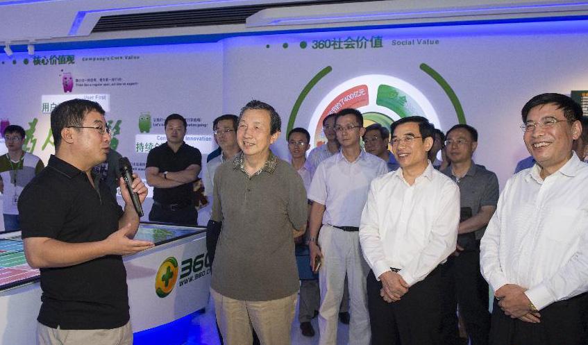 中芯国际等企业调研了解集成电路产业发展
