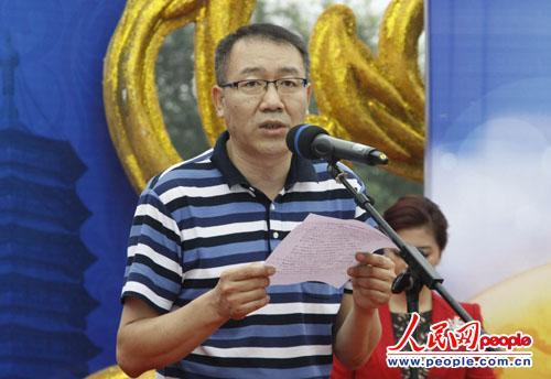 北京市丰台区旅游委员会主任于临溏致辞