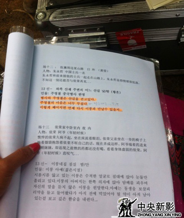 告拍摄剧本_微电影拍摄日记