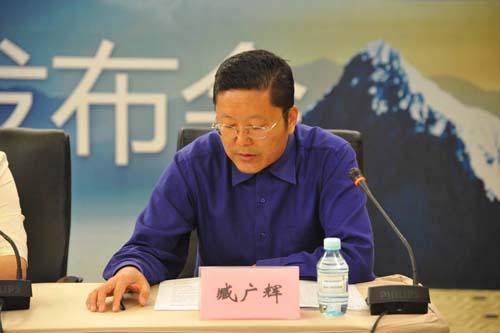 辽宁新风集团有限公司 副总经理 臧广辉