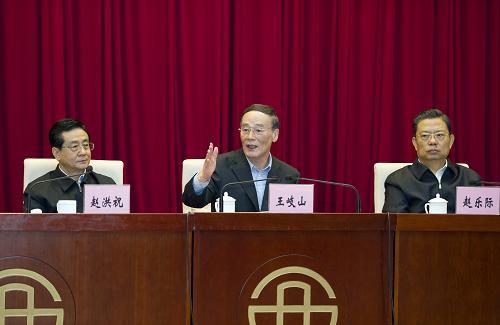 10月23日,中共中央政治局常委、中央纪委书记、中央巡视工作领导小组组长王岐山在北京出席中央巡视工作动员部署会并讲话。记者谢环驰摄