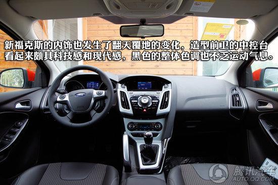 福特福克斯两厢 2012款 2.0 MT 豪华运动型