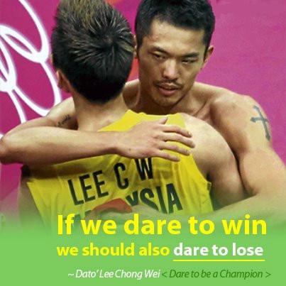 如果我们赢得起,那我们也应该要输得起