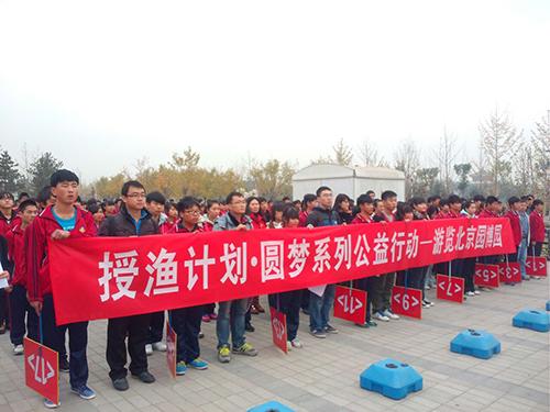 参加园博园活动的学生们