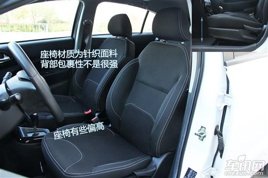 中华H220 奇瑞新风云2两厢版实用性对比高清图片