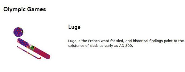 雪橇(Luge)