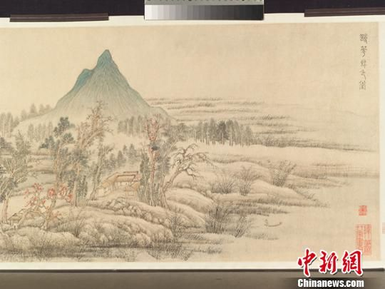 图为展出的王翠所作《六境图卷》(部分)。