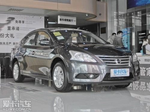 日产轩逸北京最高优惠5000元  现车有售