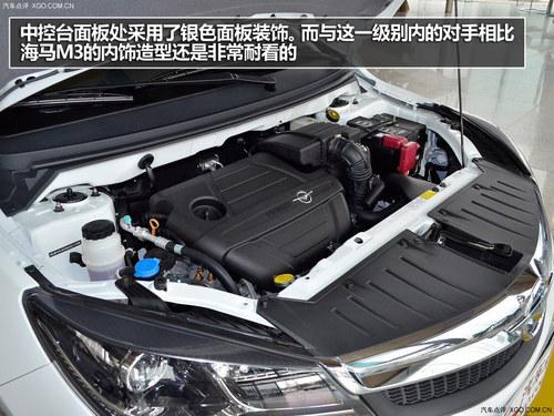 推荐手动/CVT舒适型 海马M3购买指南