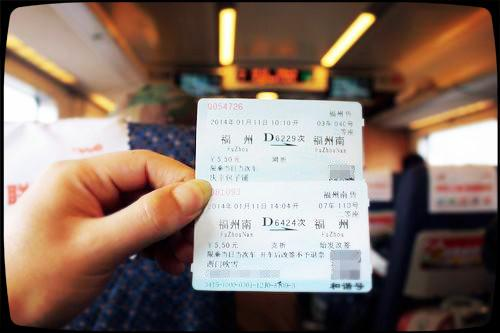记者体验:实名制火车票用化名字也能买进到