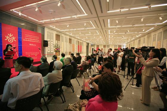 曼谷文化中心的展览开幕式现场