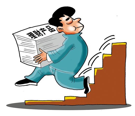 """银行理财产品要降门槛? 恐怕只是""""空欢喜""""!"""