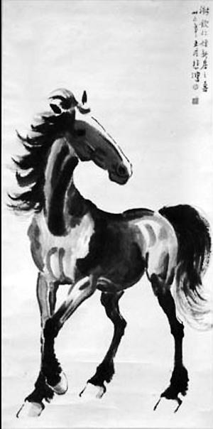 徐悲鸿创作于1947年的《马》。