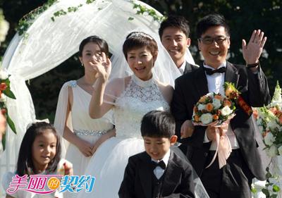 宋丹丹,范明主演《美丽的契约》