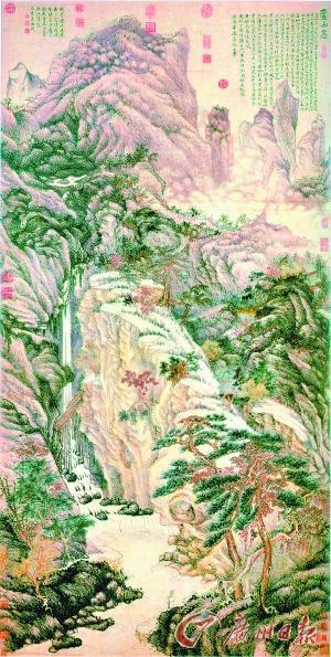 明 沈周 《庐山高》(中国画)