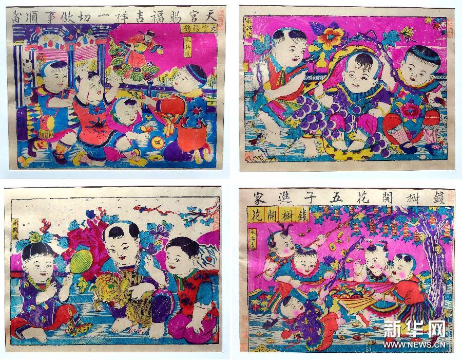 (4)这是在潍坊木版年画展上展出的以儿童为主要形象的年画(拼版照片,1月28日摄)。