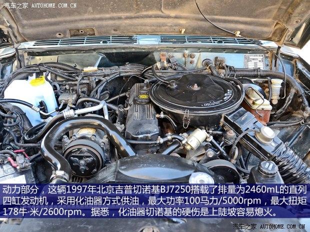 北京吉普角斗士改装 北京212吉普车改装 北京